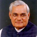 Atal Bihari Vajpayee Biography in Hindi | अटल बिहारी वाजपेयी जीवन परिचय