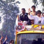 अमिताभ बच्चन आठवीं लोकसभा चुनाव के दौरान