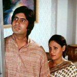 अमिताभ बच्चन जया भादुरी के साथ फिल्म - गुड्डी में