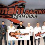 एमएस धोनी माही रेसिंग टीम इंडिया के साथ