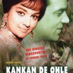 कंकन दे ओले (1970)