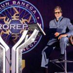 कौन बनेगा करोड़पति (केबीसी)