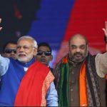नरेंद्र मोदी के साथ अमित शाह