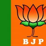 भारतीय जनता पार्टी लोगो