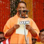 योगी आदित्यनाथ उत्तर प्रदेश के 21वें मुख्यमंत्री के रूप में