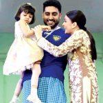अभिषेक बच्चन अपनी पत्नी और बेटी के साथ