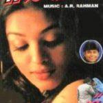 ऐश्वर्या राय तमिल फिल्म इरुवर में