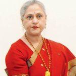 Jaya Bachchan Biography in Hindi | जया बच्चन जीवन परिचय