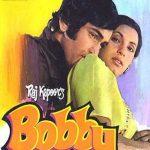 बॉबी (1973, प्रमुख भूमिका के रूप में)