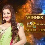 शिल्पा शिंदे बिग बॉस सीजन 11 की विजेता