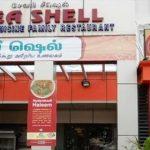 आर्य का सी शैल रेस्तरां अन्ना नगर चेन्नई में