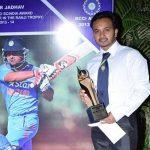 केदार जाधव माधवराव सिंधिया पुरस्कार के साथ