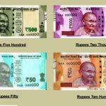 गांधी श्रृंखला बैंक नोट