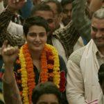 फातिमा सना शेख फिल्म दंगल में