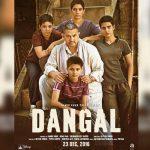 फिल्म दंगल (2016) में ज़ायरा वसीम