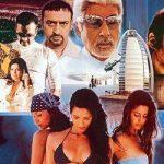 फिल्म बूम (2003) पोस्टर