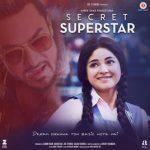 फिल्म सीक्रेट सुपरस्टार (2017)