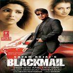 ब्लैकमेल (2005)