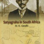 महात्मा गांधी का पहला सत्याग्रह दक्षिण अफ्रीका में