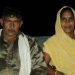 मोहन राठौर के माता पिता