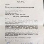 संजय लीला भंसाली पद्मावती पत्र