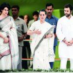 सोनिया गांधी अपने बेटे राहुल गांधी एवं बेटी प्रियंका गांधी के साथ