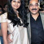 कमल हासन गौतमी की बेटी सुब्बलक्ष्मी के साथ