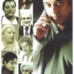 कमल हासन फिल्म दशावतारम में