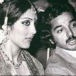 कलम हासन अपनी पूर्व पत्नी वाणी गणपति के साथ