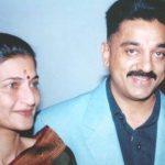 कलम हासन अपनी पूर्व पत्नी सारिका ठाकुर के साथ