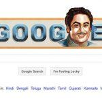 किशोर कुमार गूगल डूडल