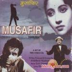 किशोर कुमार मुसाफिर फिल्म में