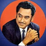 Kishore Kumar Biography in Hindi | किशोर कुमार जीवन परिचय
