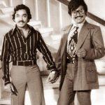 रजनीकांत और कमल हासन फिल्म अपूर्व रागंगल में