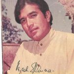 राजेश खन्ना हस्ताक्षर