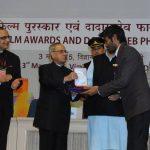 राष्ट्रीय फिल्म पुरस्कार