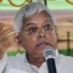 Lalu Prasad Yadav Biography in Hindi | लालू प्रसाद यादव जीवन परिचय