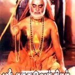 श्री राघवेंद्र