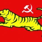ऑल इंडिया फार्वर्ड ब्लाक चिन्ह