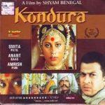 कोंदुरा (1978)