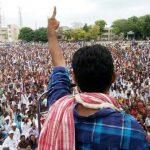 जिग्नेश मेवाणी रैली
