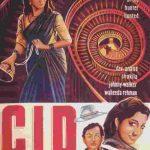 फिल्म सीआईडी का पोस्टर