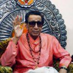 Bal Thackeray Biography in Hindi   बाल ठाकरे जीवन परिचय