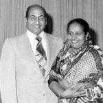 मोहम्मद रफ़ी अपनी पत्नी बिल्किस बानो के साथ