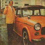 मोहम्मद रफ़ी अपनी फिएट पद्मिनी कार के साथ