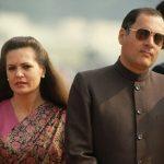 राजीव गांधी अपनी पत्नी के साथ