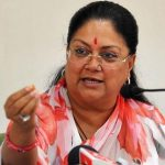 Vasundhara Raje Biography in Hindi | वसुंधरा राजे जीवन परिचय