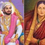 शिवाजी महाराज अपनी पत्नी सईबाई के साथ