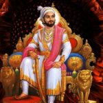 Shivaji Maharaj Biography in Hindi | शिवाजी महाराज जीवन परिचय