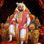 Chhatrapati Shivaji Maharaj History in Hindi | छत्रपति शिवाजी महाराज का इतिहास